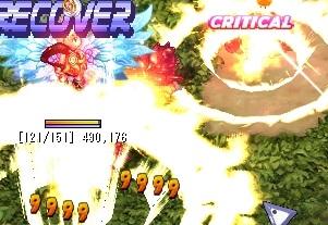 ミラの紅い射手の砲撃